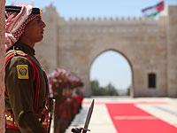 В Иордании приведено к присяге новое правительство