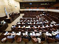 Закон о медицинском туризме утвержден ко второму и третьему чтению