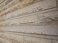 В здании БАГАЦа родственники террористов атаковали родных израильтян, погибших в терактах