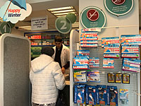 Законопроект о приеме рецептов поликлиник в любых аптеках утвержден к первому чтению