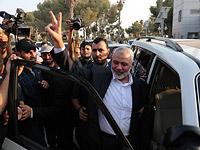 Председатель политбюро ХАМАСа Исмаил Ханийя