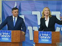 Ави Габай и Ципи Ливни