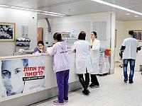 Начинается бессрочная забастовка медсестер в Израиле