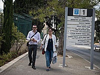 Глааы профсоюза Илана Коэн
