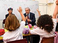 """Биньямин Нетаниягу в школе """"Брейер"""" в Яд-Биньямин. 2 сентября 2018 года"""