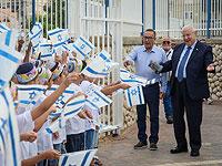 Реувен Ривлин в школе в Нетивоте.  2 сентября 2018 года
