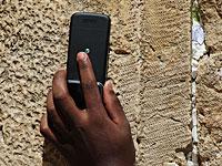 """Специалисты """"Пелефона"""" рекомендовали клиентам перезагрузить телефонные аппараты"""