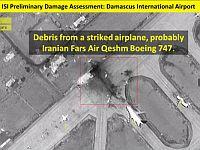 Объект на территории дамасского аэропорта после ракетного удара