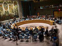 """Глава """"Бецелем"""" выступил на заседании СБ ООН с речью, вызвавшей возмущение в Иерусалиме"""