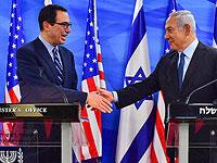 Биньямин Нетаниягу и Стив Мнучин в Иерусалиме. 21 октября 2018 года