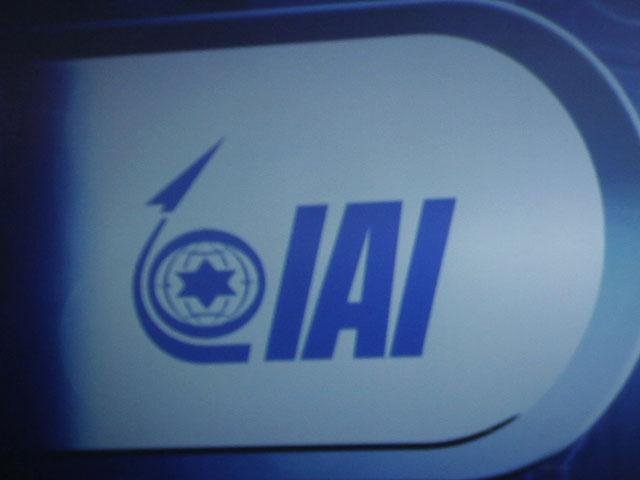 """""""Авиационная промышленность"""" успешно испытала лазерную защиту от минометных снарядов"""