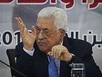 """Аббас посетовал, что после отставки Либермана """"неясно, с кем говорить"""""""