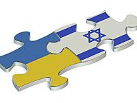 """Посол Израиля выразил возмущение в связи с тем, что во Львове объявили 2019-й """"годом Бандеры"""""""