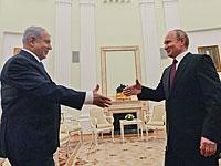 Премьер-министр Израиля Биньямин Нетаниягу и президент России Владимир Путин