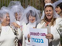 Акция протеста у Кнессета в 2016 году