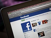Результаты исследования: что произойдет с тобой, если ты удалишь Facebook