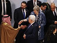 В Шарм-аш-Шейхе проходит первый саммит ЛАГ и Евросоюза