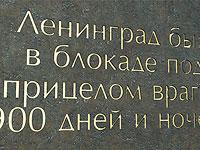 Путин планирует приехать в Иерусалим на открытие памятника жертвам блокады Ленинграда. Подробности