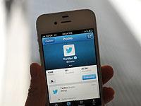 СМИ: в микроблоге Twitter действует сеть фиктивных пользователей, поддерживающих Нетаниягу