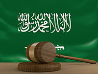 В Саудовской Аравии арестованы 8 борцов за права женщин, включая двух граждан США