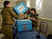 Завершились выборы в Кнессет 21-го созыва