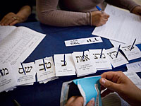 """Подсчитаны 99,86% голосов. Вскрываются """"двойные конверты"""""""