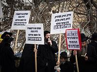 """""""Исраэль а-Йом"""": ультраортодоксы выдвинули компромиссное предложение по закону о призыве"""