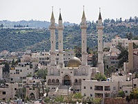 Абу-Гош