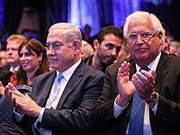 В посольстве США отмечают годовщину переезда из Тель-Авива в Иерусалим