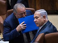 Либерман обвинил Нетаниягу в намерении создать правительство при поддержке арабских партий