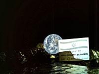 """Израильский аппарат """"Берешит"""", возможно, занес жизнь на Луну"""