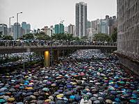 """""""Мирный протест"""" в Гонконге: полтора миллиона человек на улицах города"""