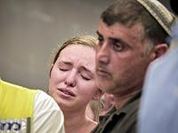 В Израиле простились с погибшей в результате теракта Риной Шнерб