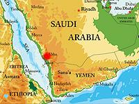 Абха, Саудовская Аравия