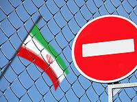 США объявили о введении санкций в отношении Национального банка Ирана