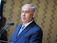"""Нетаниягу объявил, что Израиль готов оказать гуманитарную помощь """"героическому курдскому народу"""""""