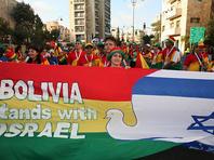 Боливия сообщила о восстановлении дипломатических отношений с Израилем