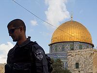 """США опровергли публикацию """"Аль-Майядин"""" о создании государства Новая Палестина"""