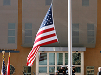 Вход в посольство США в Багдаде, Ирак