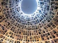 Форум по Холокосту в Иерусалиме: борьба за историческую память