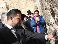 Зеленский отказался присутствовать на форуме в Иерусалиме, уступив места делегации Украины выжившим в Холокосте