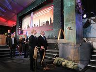 """Открытие монумента """"Свеча памяти"""". Иерусалим, 23 января 2020 года"""