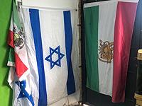 """""""Я в безопасности только в Израиле"""". Разговор с Рани Амрани, основателем """"Персидского радио"""""""