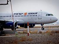 Авиакомпания предупреждает: отмена рейса возможна, если количество пассажиров будет недостаточным
