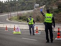Общий карантин в Израиле: выходить на улице можно, но действуют строгие ограничения