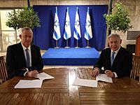 Ганц и Нетаниягу подписали коалиционное соглашение