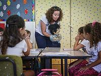 Частично возобновлена работа системы образования для детей с особыми потребностями