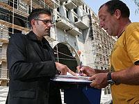 Банк Израиля опубликовал поблажки для получателей ипотеки