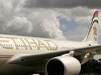 Впервые самолет Объединенных Арабских Эмиратов приземлился в Израиле