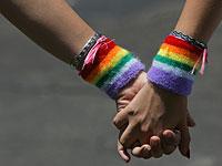 Парламент Венгрии утвердил закон, отменяющий  права трансгендеров